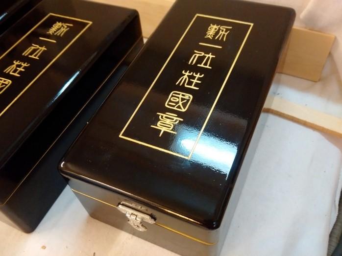 勳章盒02