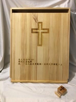 客製化 聖經盒子02