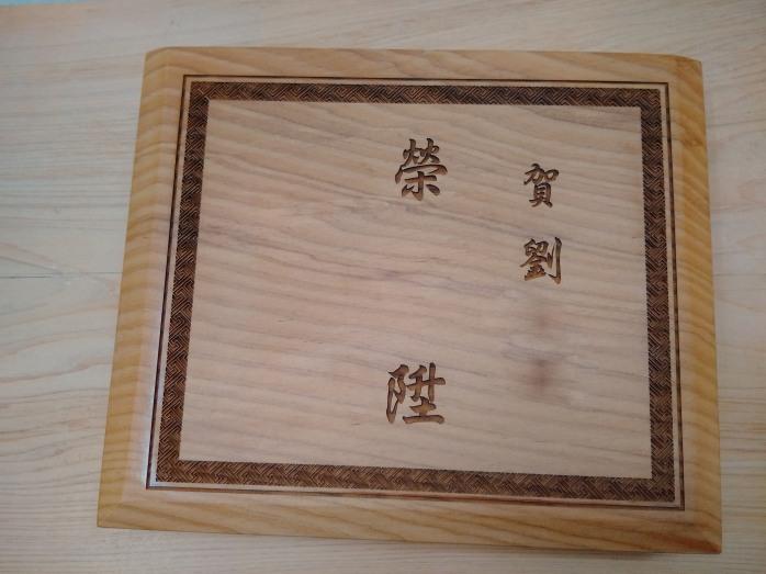 客製化勳章盒04