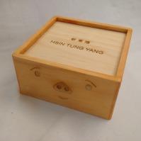 客製化收納盒23 - IMG 20170726 114552