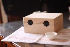 客製化收納盒56 - 客製盒子030