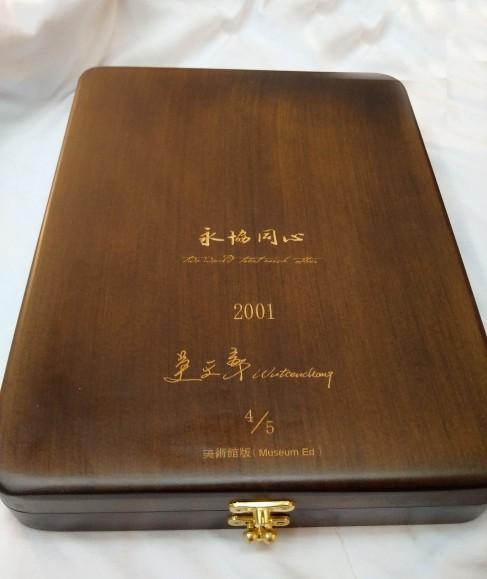 客製化證書盒