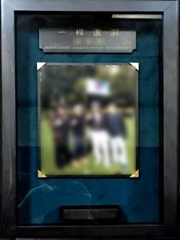 經典盒紀念相框 00