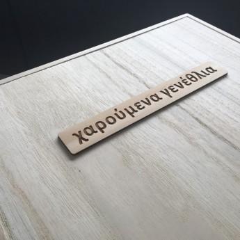 客製化收納盒09 - IMG 0807