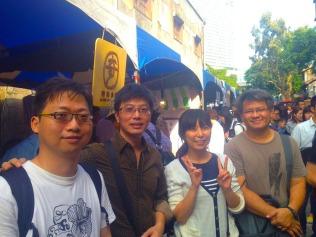 阿奇木器-活動2015華山02