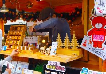 阿奇木器-活動2016聖誕市集01